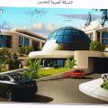 Arab Mining Concept Design