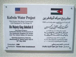 kafrein water supply (7)