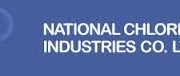 National Chlorine Industries Logo
